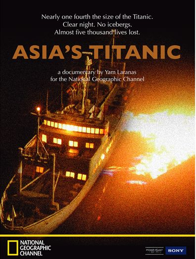 "MV Dona Paz: ""Asia's Titanic"" 20th December 1987 « Stilldrops"